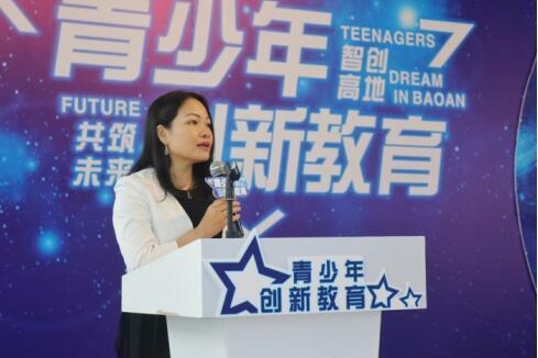 2018年深圳宝安区科技英才培养圆满收官